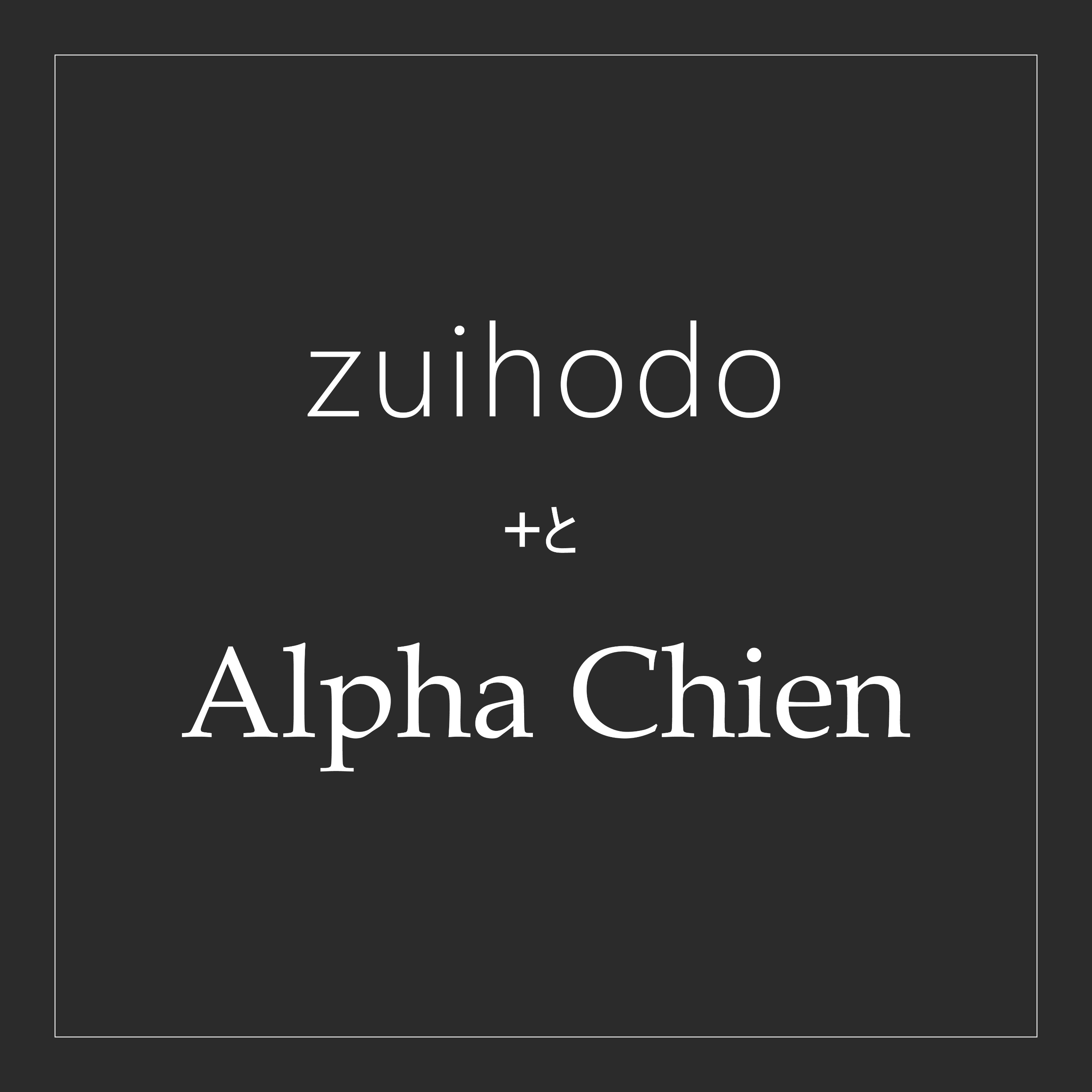 zuido alpharesized